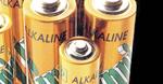 Wholesale batteries