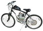 wholesale bikes