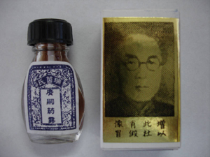 china brush sex enhancement wholesale in Darwin