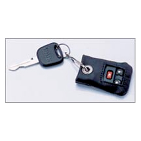 Remote Re-Attached to the Keyring