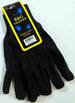 JERSEY Gloves, Heavy Weight Material, (Sold by Dozens)