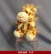 PLUSH BABY GIRAFFE