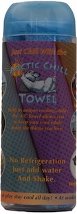 Arctic Chill TOWEL (with free Lean Back Display)