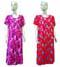 Women's Long Evening Gown PAJAMA Sleepwear
