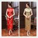 Chinese Traditional Women DRESS Silk Satin Cheongsam Qipao