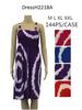 Wholesale Simple Strap Tie Dye Color Circle Pattern Summer DRESS