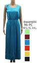 Wholesale Solid Color Long Maxi DRESS with Flowers at side