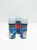 Snow Spray CHRISTMAS Party Spray Snow 8.45 Ounces ( 250 ml)