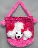 Girls Plush-Sequined Puppy HANDBAG  - Pink Color (#  CT9541)