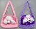 Girls Plush Sequined Puppy HANDBAGs ( #  CT9540)