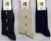 ''Vigaro'' Mens Cotton DRESS Socks - Diamond Prints (10-13)