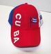 CUBA BASEBALL CAPS